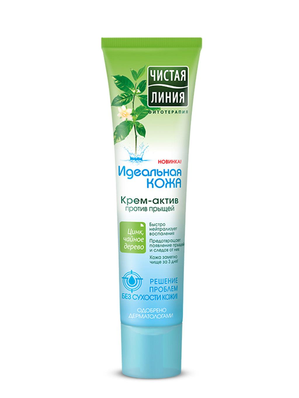 Крема для проблемной кожи в домашних условиях