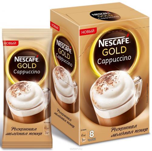 Как сделать кофе капучино с растворимого кофе